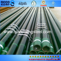 API 5CT C90-1 oil casing seamless steel pipe