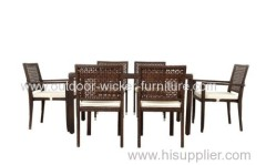 Glass patio rattan dining table