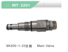 SK200-1-2-3 MAIN VALVE FOR EXCAVATOR