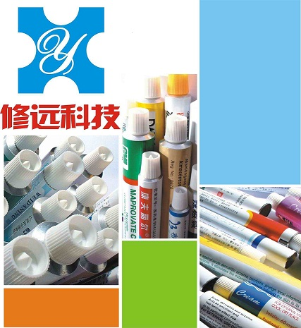 Wuhan Longway Aluminum Collapsible Tube Co., Ltd.