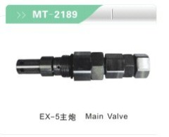 EX-5 MAIN VALVE FOR EXCAVATOR