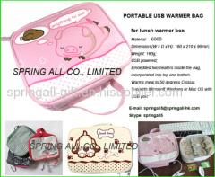USB warmer Lunch bag