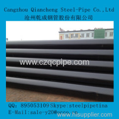 seamless steel tube API 5L PSL2-X65