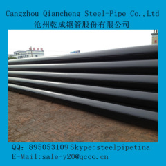 seamless steel tube API 5L PSL2-X60