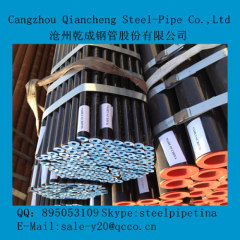 API 5L PSL2-X52 seamless steel tube