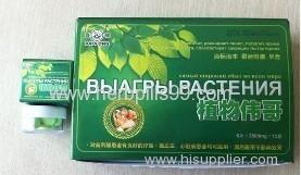 FDA Green-Lights Female Viagra Pill As First Drug To Boost Libido