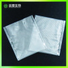 water soluble bags for pesticide