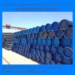 G.I. SEAMLESS STEEL PIPE