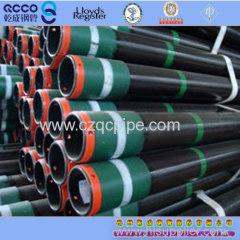 API 5CT J55/K55 casing pipes