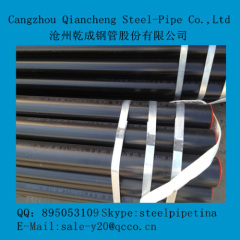 Seamless steel tube ASTM A210 GR.A1