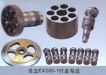 EX200-1 HYDRAULIC SPARE PARTS