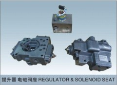 REGULATOR & SOLENOID SEAT