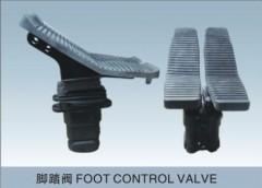 FOOT CONTROL VALVE FOR EXCAVATOR
