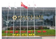 2013 fall Canton fair