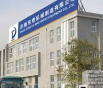 Jinan Xunjie Machinery Co., Ltd.