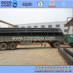 QCCO supply API 5L X60 carbon seamless pipeline