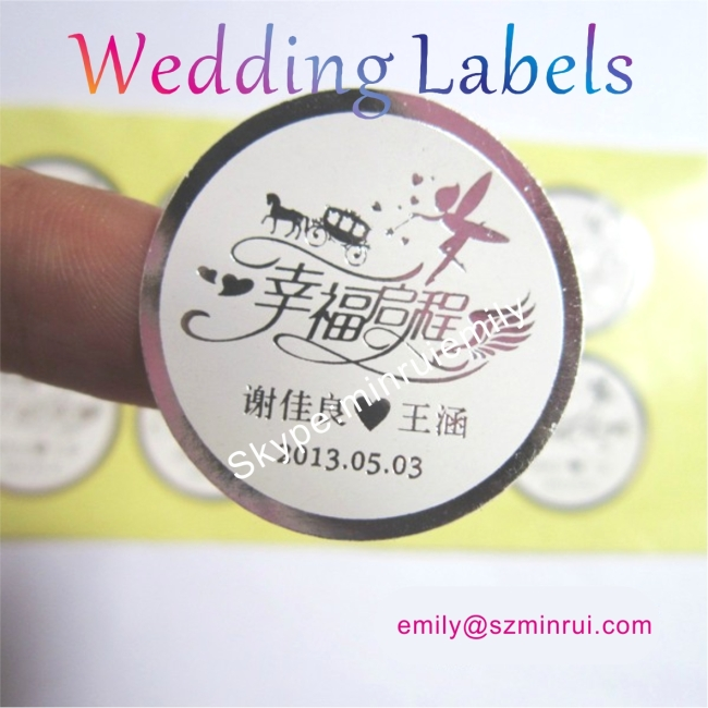 Custom Round Matt Gold Wedding Stickers Embossed With Color Gold Paper,Round  Gloden Labels,