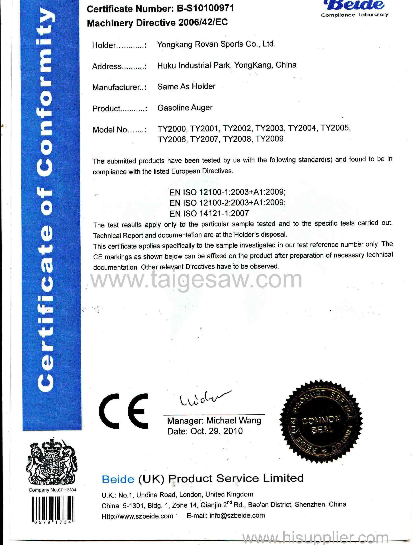 哹ce�n�_ce certificate