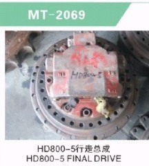 HD800-5 FINAL DRIVE FOR EXCAVATOR