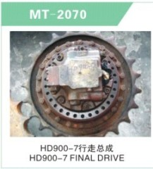 HD900-7 FINAL DRIVE FOR EXCAVATOR