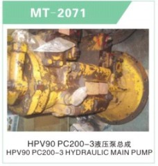 HPV90 PC200-3 HYDRAULIC PUMP FOR EXCAVATOR