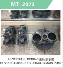 HPV116C EX200-1 HYDRAULIC MAIN PUMP