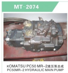 PC50 MR-2 HYDRAULIC MAIN PUMP
