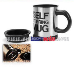Self stirring cup / Automatic Electric Coffee Mixing Cup/Drinking Cup