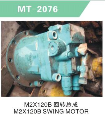 M2X120B SWING MOTOR FOR EXCAVATOR