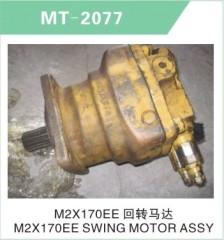 M2X170EE SWING MOTOR ASSY