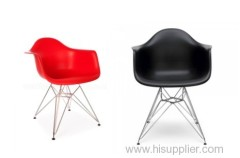 Eames DAR Chair Plastic Eams Chair Living Room Chair Office Chairs