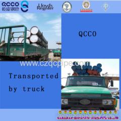 QCCO supply DIN17175 ST35.8 Boiler tube