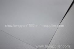 Coated Frontlit Flex Banner 510gsm
