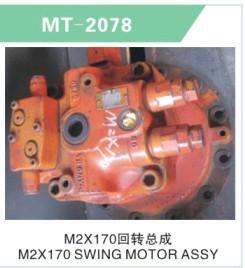 M2X170 SWING MOTOR ASSY