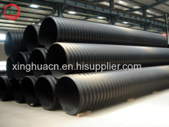 HDPE fitting and pipe from China 2014 Yuyao city