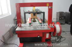 LW-201 high quality automatic strapping machinery