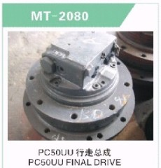 PC50UU FINAL DRIVE FOR EXCAVATOR