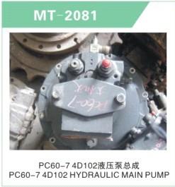PC60-7 4D102 HYDRAULIC MAIN PUMP