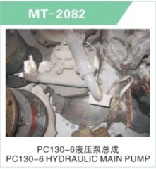 PC130-6 HYDRAULIC MAIN PUMP