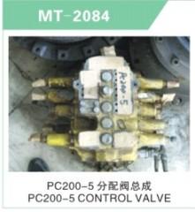 PC200-5 CONTROL VALVE FOR EXCAVATOR