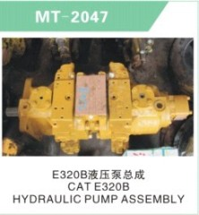 E320B HYDRAULIC PUMP ASSEMBLY