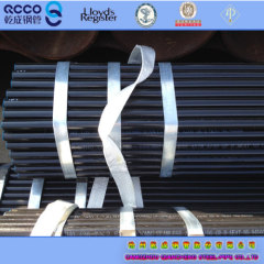 SEAMLESS STEEL PIPES FOR GAS / OIL