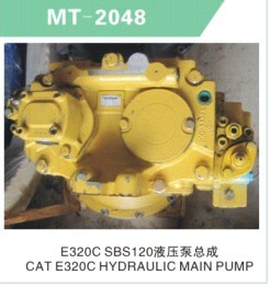 E320C SBS120 HYDRAULIC MAIN PUMP