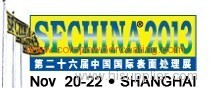 We will attend to the Fair SFCHINA2013 in Shanghai China   Date: 2013.11.20-22  Booth No:1B36