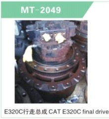 E320C FINAL DRIVE FOR EXCAVATOR