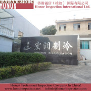 HONGRUN REFRIGERATION CO.,