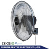 18 Inch Electric Metal Wall Hanging Fan