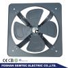 8 inch powerful industrial ventilation fan