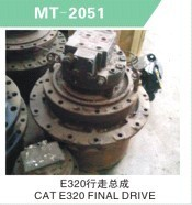 E320 FINAL DRIVE FOR EXCAVATOR