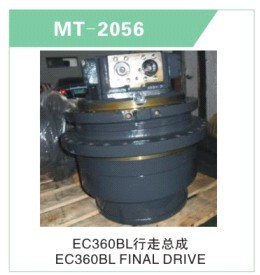 EC360BL FINAL DRIVE FOR EXCAVATOR